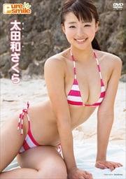 Pure Smile 太田和さくら