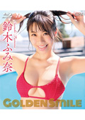 【Blu-ray】鈴木ふみ奈 GOLDEN SMILE
