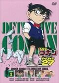 名探偵コナン DVD PART27 vol.2