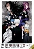 東京喰種トーキョーグール:re Vol.10