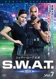 S.W.A.T. シーズン1 Vol.7