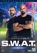 S.W.A.T. シーズン1 Vol.10
