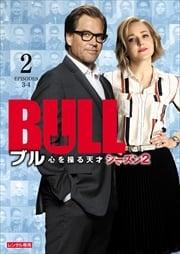 BULL/ブル 心を操る天才 シーズン2 Vol.2