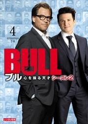 BULL/ブル 心を操る天才 シーズン2 Vol.4