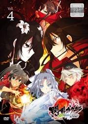 閃乱カグラ SHINOVI MASTER -東京妖魔篇- Vol.4