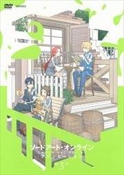 ソードアート・オンライン アリシゼーション 3