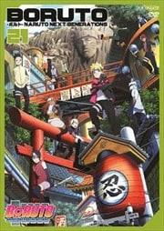 BORUTO-ボルト- NARUTO NEXT GENERATIONS 21