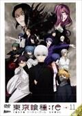 東京喰種トーキョーグール:re Vol.11