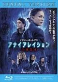 【Blu-ray】アナイアレイション-全滅領域-