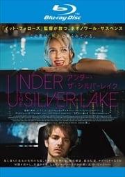 【Blu-ray】アンダー・ザ・シルバーレイク