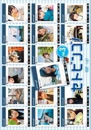 STU48のセトビンゴ! Vol.3