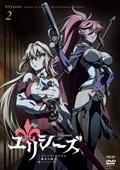 ユリシーズ ジャンヌ・ダルクと錬金の騎士 vol.2