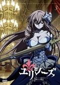 ユリシーズ ジャンヌ・ダルクと錬金の騎士 vol.3