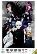 東京喰種トーキョーグール:re Vol.12