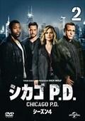 シカゴ P.D. シーズン4 Vol.2
