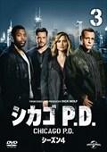 シカゴ P.D. シーズン4 Vol.3