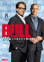 BULL/ブル 心を操る天才 シーズン2 Vol.8