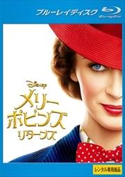 【Blu-ray】メリー・ポピンズ リターンズ