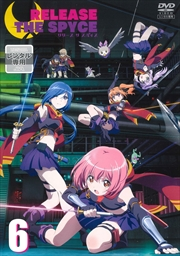 RELEASE THE SPYCE 第6巻