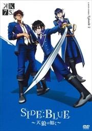 K SEVEN STORIES 第2巻