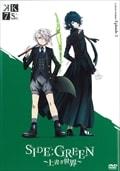 K SEVEN STORIES 第3巻