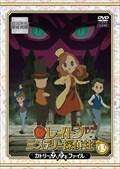 レイトン ミステリー探偵社 〜カトリーのナゾトキファイル〜 Vol.13