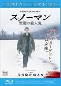 【Blu-ray】スノーマン 雪闇の殺人鬼
