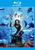 【Blu-ray】スーサイド・スクワッド