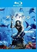 【Blu-ray】アクアマン