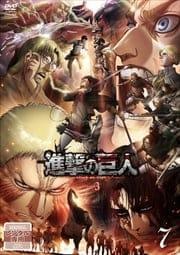 進撃の巨人 Season 3 7