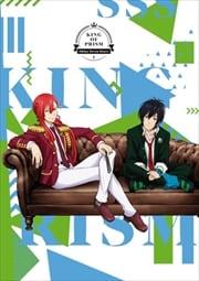KING OF PRISM -Shiny Seven Stars- R-1