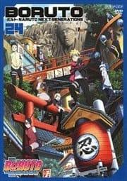 BORUTO-ボルト- NARUTO NEXT GENERATIONS 24