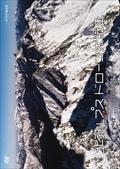 北アルプス ドローン大縦走 〜白銀の峰々へ〜
