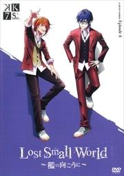 K SEVEN STORIES 第4巻