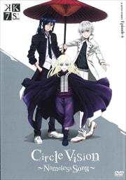 K SEVEN STORIES 第6巻