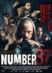 NUMBER37/ナンバー37