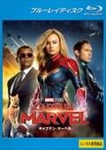 【Blu-ray】キャプテン・マーベル