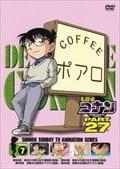 名探偵コナン DVD PART27 vol.7