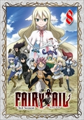 FAIRY TAIL -3rd Season- Vol.8
