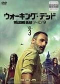 ウォーキング・デッド9 Vol.3