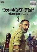 ウォーキング・デッド9 Vol.4