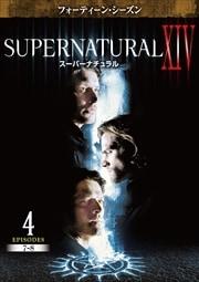 スーパーナチュラル <フォーティーン・シーズン> Vol.4