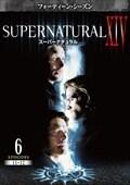 スーパーナチュラル <フォーティーン・シーズン> Vol.1