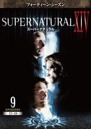 スーパーナチュラル <フォーティーン・シーズン> Vol.9