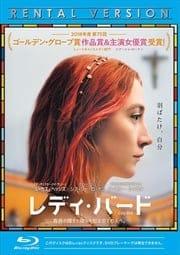 【Blu-ray】レディ・バード