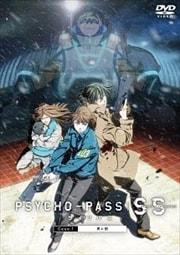 PSYCHO-PASS サイコパス Sinners of the System