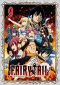 FAIRY TAIL -3rd Season- Vol.9