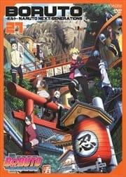 BORUTO-ボルト- NARUTO NEXT GENERATIONS 27