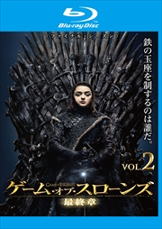 【Blu-ray】ゲーム・オブ・スローンズ 最終章 Vol.2