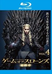 【Blu-ray】ゲーム・オブ・スローンズ 最終章 Vol.4